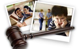 Детский вопрос: с кем остается ребенок при разводе?