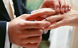 Профессионалы раскрывают карты: порядок и условия заключения брака
