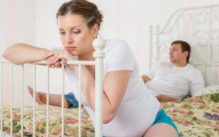 Развод при беременности — как это сделать?
