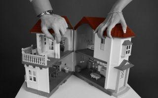 Какое имущество не делится при разводе