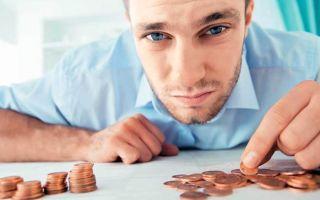 Условия и порядок взыскания алиментов в твердой денежной сумме