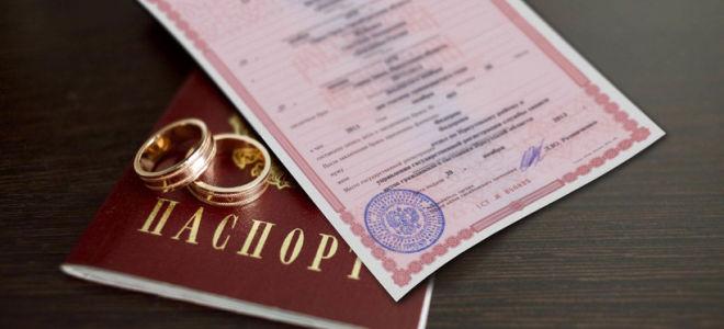 Восстановление свидетельства о браке – распространенная процедура для ЗАГСа