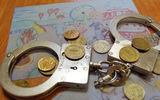 Как наказывают за неуплату алиментов: административная и уголовная ответственность