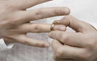 Подробное практическое руководство, как подать на развод в одностороннем порядке