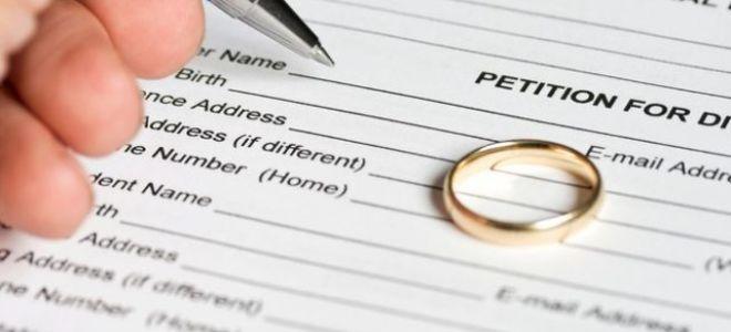 Как подать на развод в России правильно?