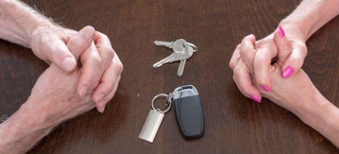 Как поделить машину при разводе?