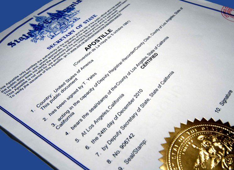 Документ о легализации брака за рубежом