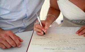Заключение брака на дому