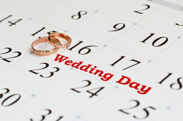 Календарь и кольца