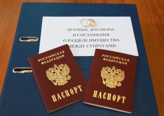 Папка и паспорта