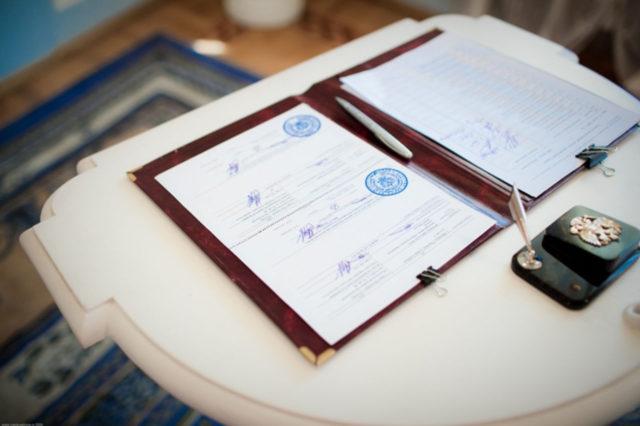 Папка с заявлениями