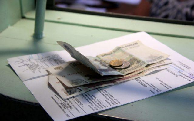 Деньги и чек