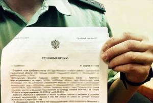 Образец заявления о привлечении к уголовной ответственности за уклонение от уплаты алиментов
