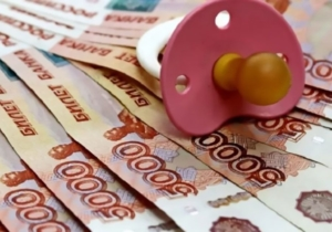 Все об алиментах в твердой денежной сумме